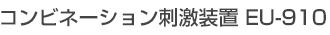 eu-910_name